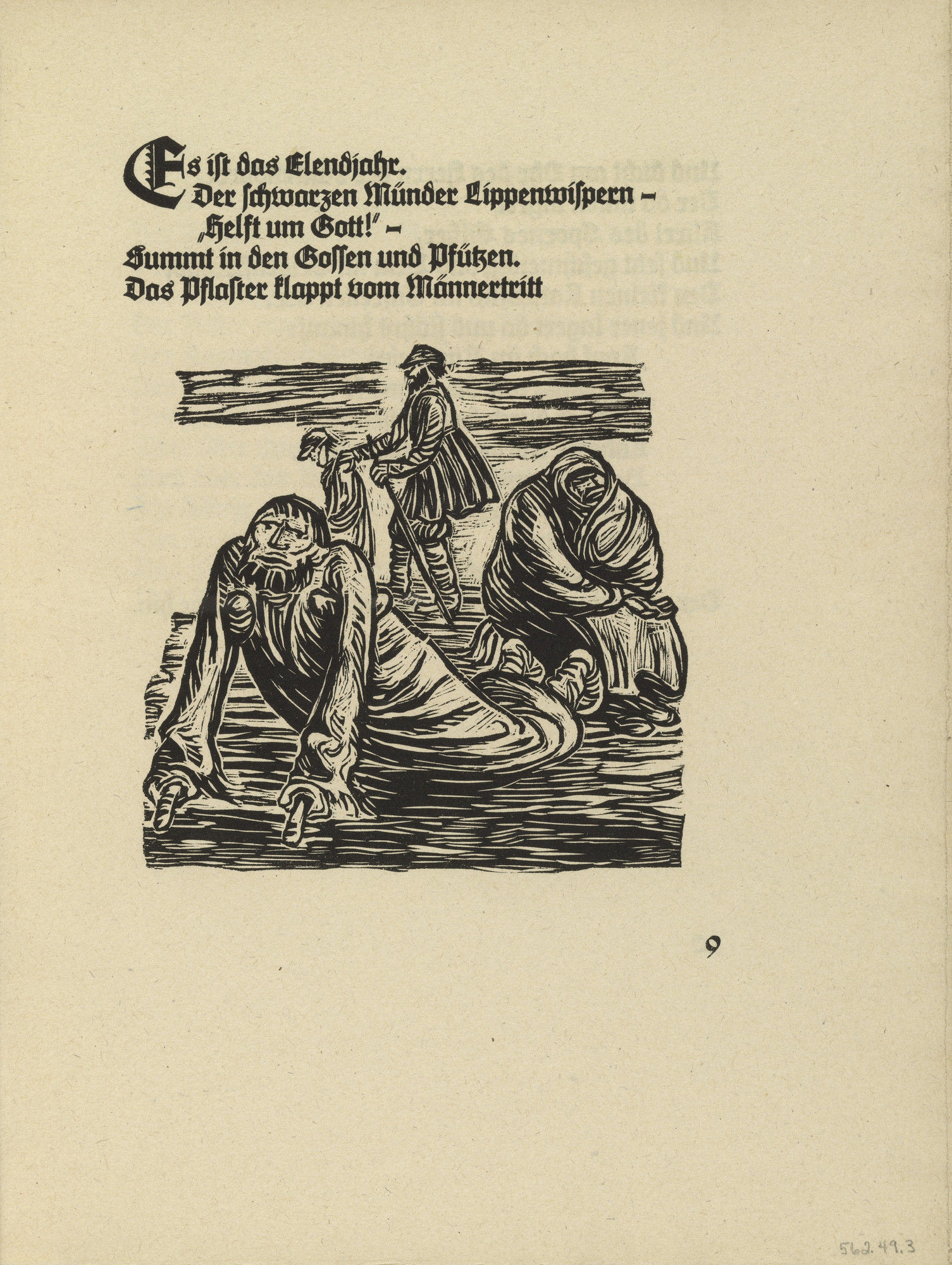 Ernst Barlach. Cripple, Blind Man and Old Beggar Woman (Lahmer, Blinder und bettelnde Alte (in-text plate, page 9) from Der Kopf (The Head). 1919
