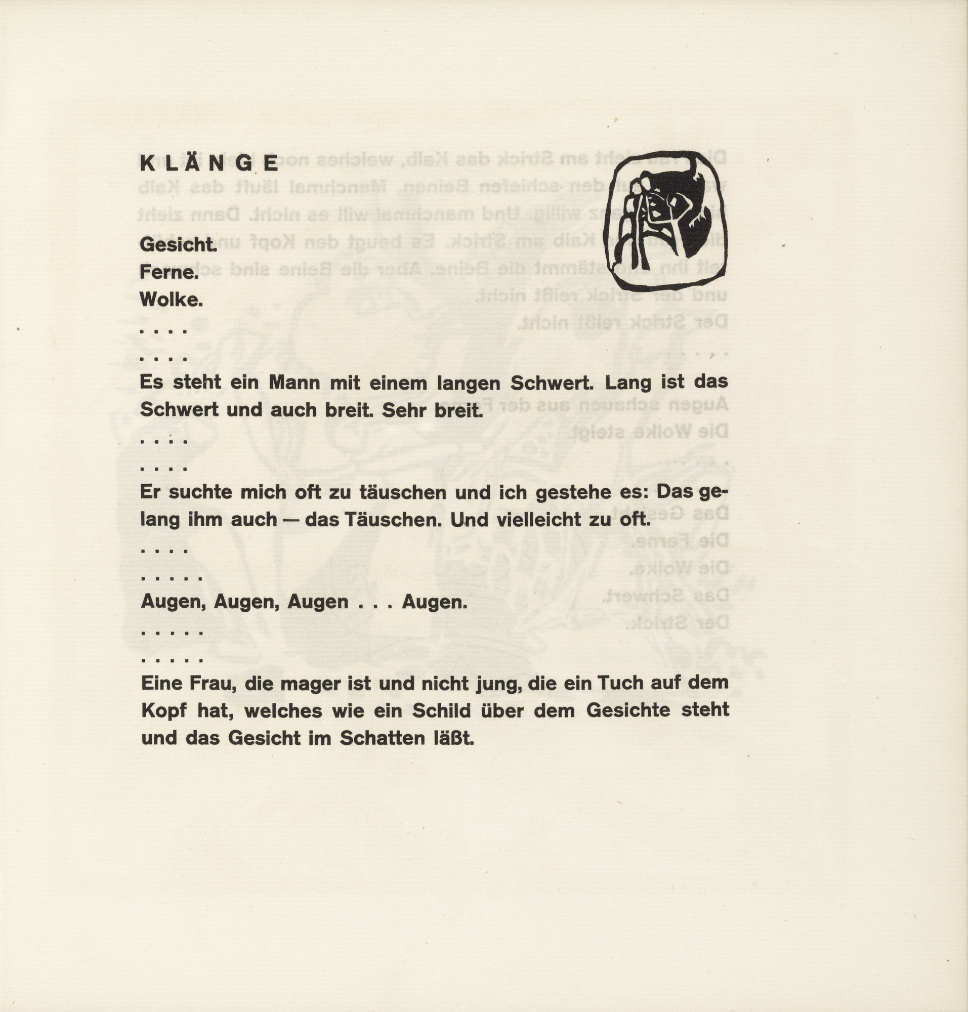 "Vasily Kandinsky. Vignette next to ""Sounds"" (Vignette bei ""Klänge"") (headpiece, folio 29) from Klänge (Sounds). (1913)"