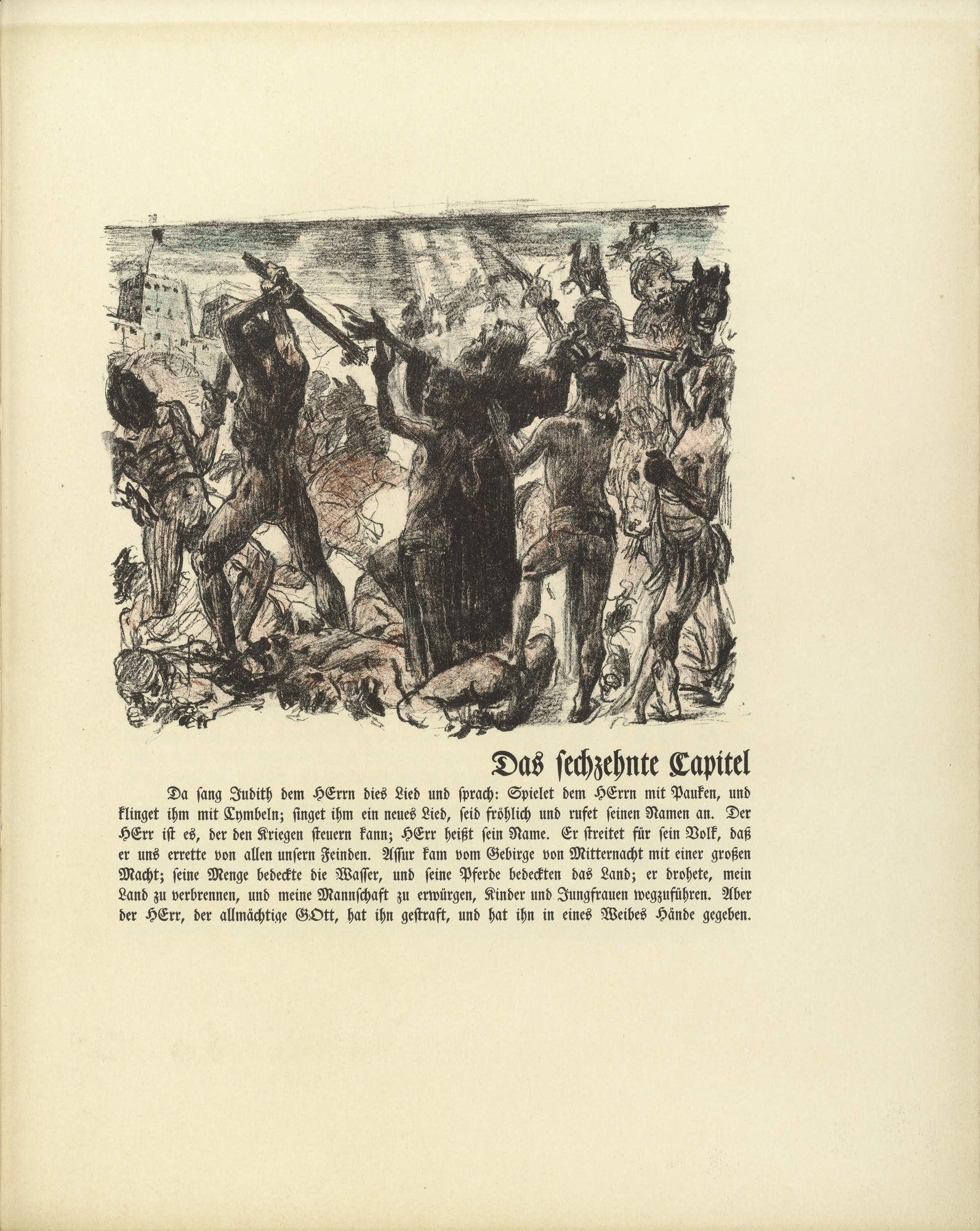 Lovis Corinth. The Battle of the Jews (Der Kampf der Juden) (plate, folio 32) from Das Buch Judith (The Book of Judith). 1910