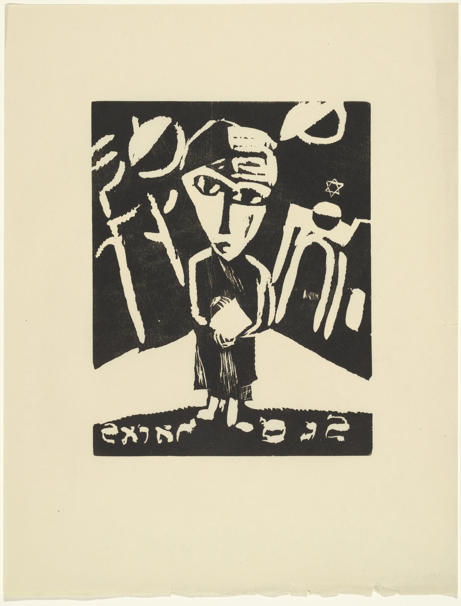 Lasar Segall. Praying Boy (Betender Knabe) from the periodical Kündung, vol. 1, no. 2 (February 1921). 1921 (executed 1920)
