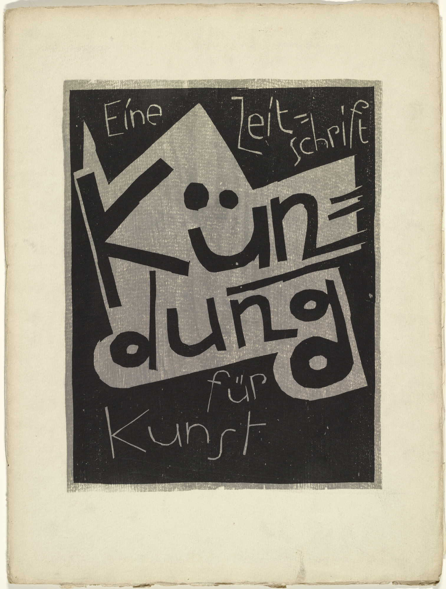 Karl Schmidt-Rottluff. Cover from the periodical Kündung, vol. 1, no. 2 (February 1921). 1921 (executed 1920)