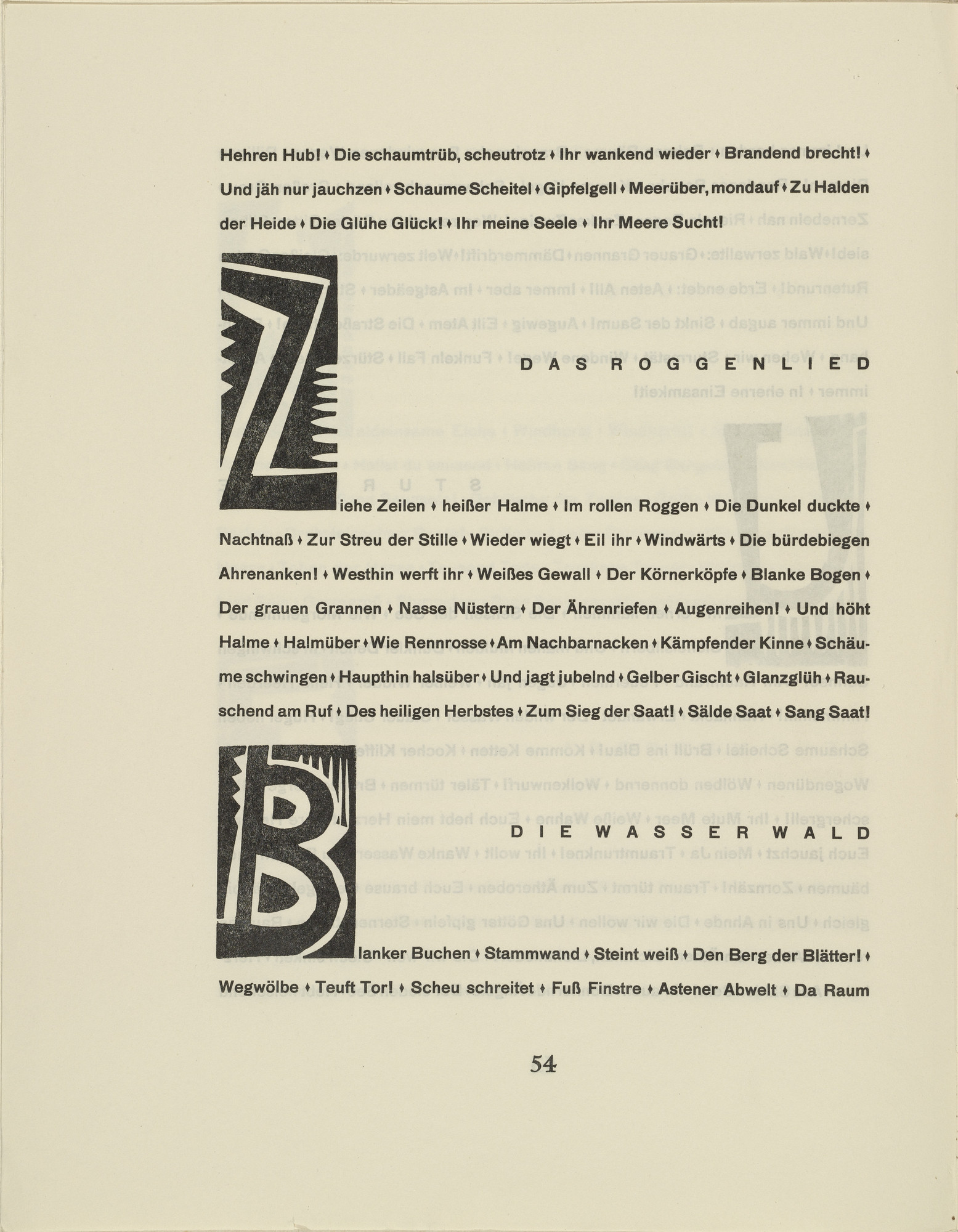 Karl Schmidt-Rottluff. Ornamental initial 'B' from the periodical Kündung, vol. 1, no. 4, 5, 6 (April, May, June 1921). 1921 (executed 1920)