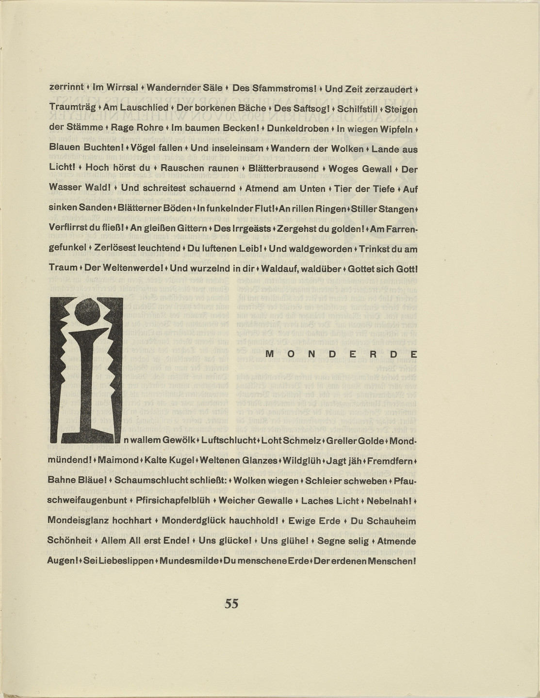 Karl Schmidt-Rottluff. Ornamental initial 'I' from the periodical Kündung, vol. 1, no. 4, 5, 6 (April, May, June 1921). 1921 (executed 1920)