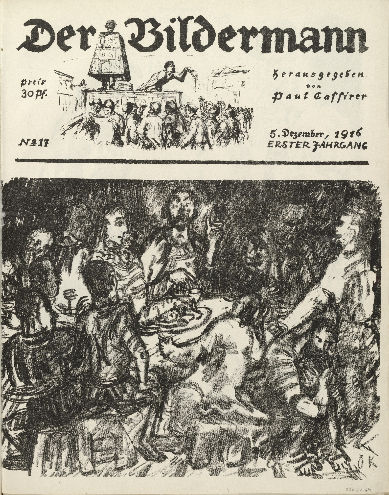 Oskar Kokoschka. The Last Supper (Das Abendmahl) (front cover, folio 34) from the periodical Der Bildermann, vol. 1, no. 17 (Dec 1916). 1916