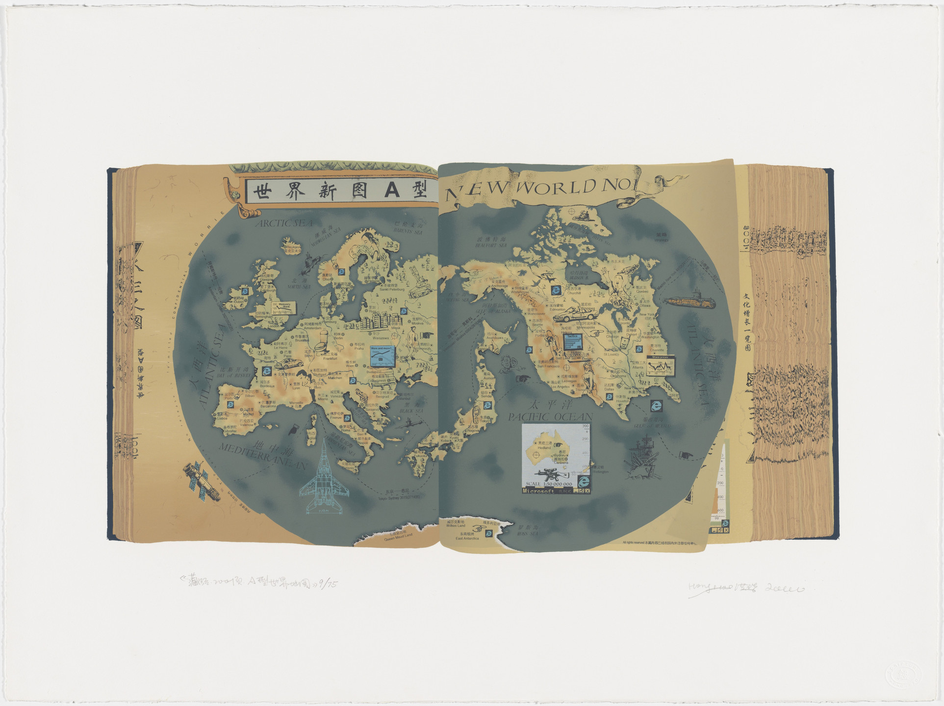 Hong Hao. The World Map A. 2000