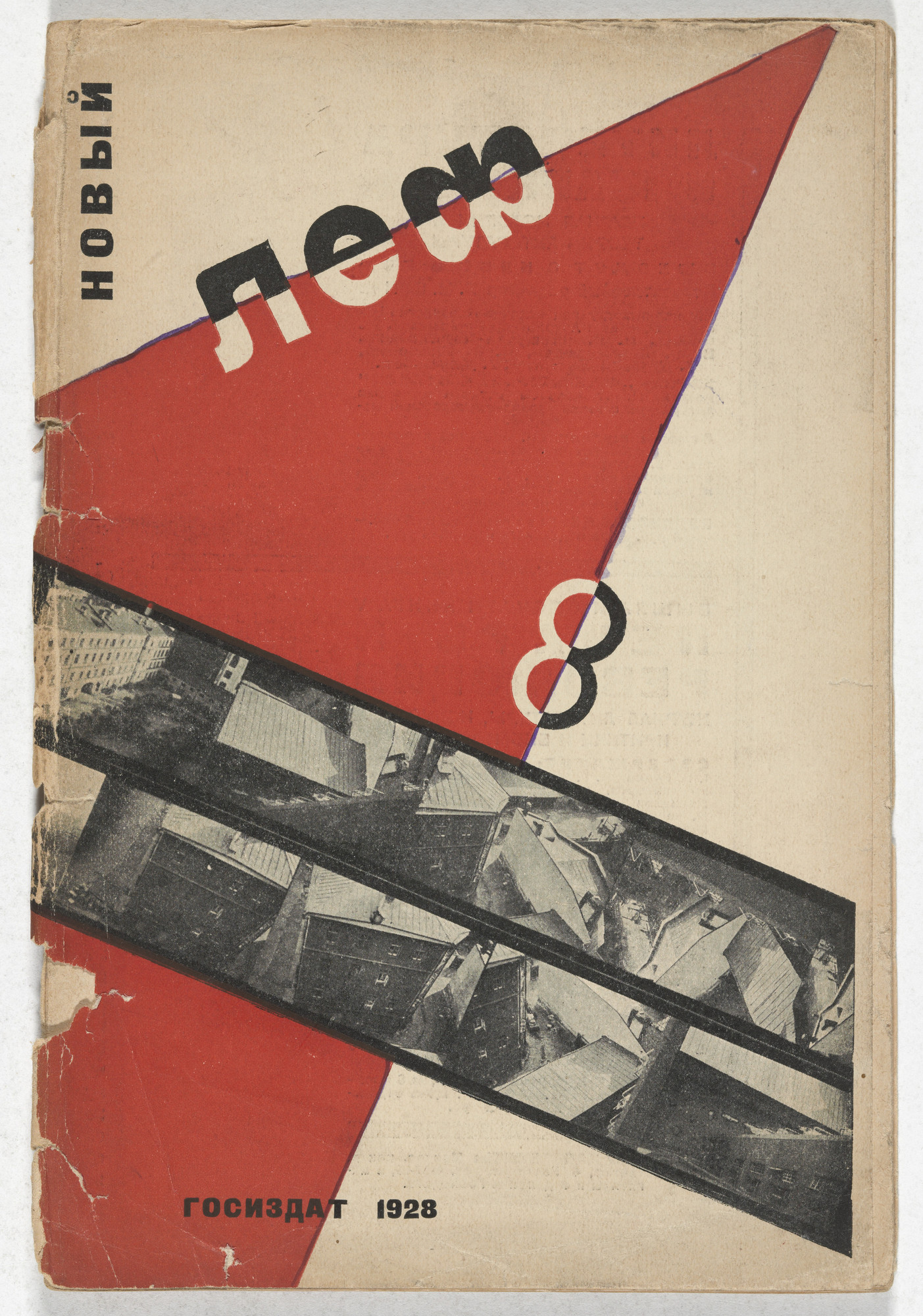 Aleksandr Rodchenko. Novyi LEF. Zhurnal levogo fronta iskusstv (New LEF: Journal of the Left Front of the Arts), no. 8. 1928