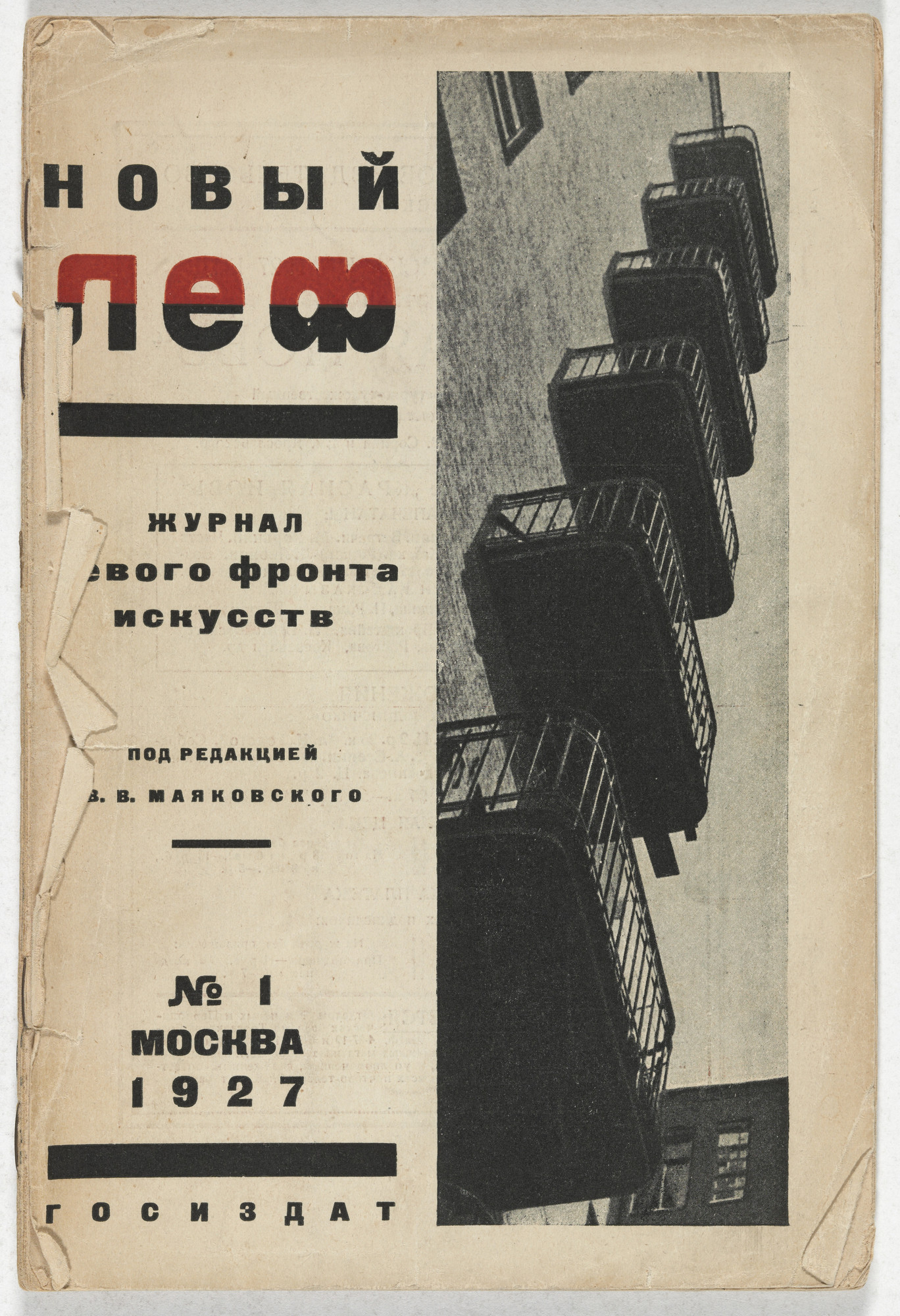 Aleksandr Rodchenko. Novyi LEF. Zhurnal levogo fronta iskusstv (New LEF: Journal of the Left Front of the Arts), no. 1. 1927