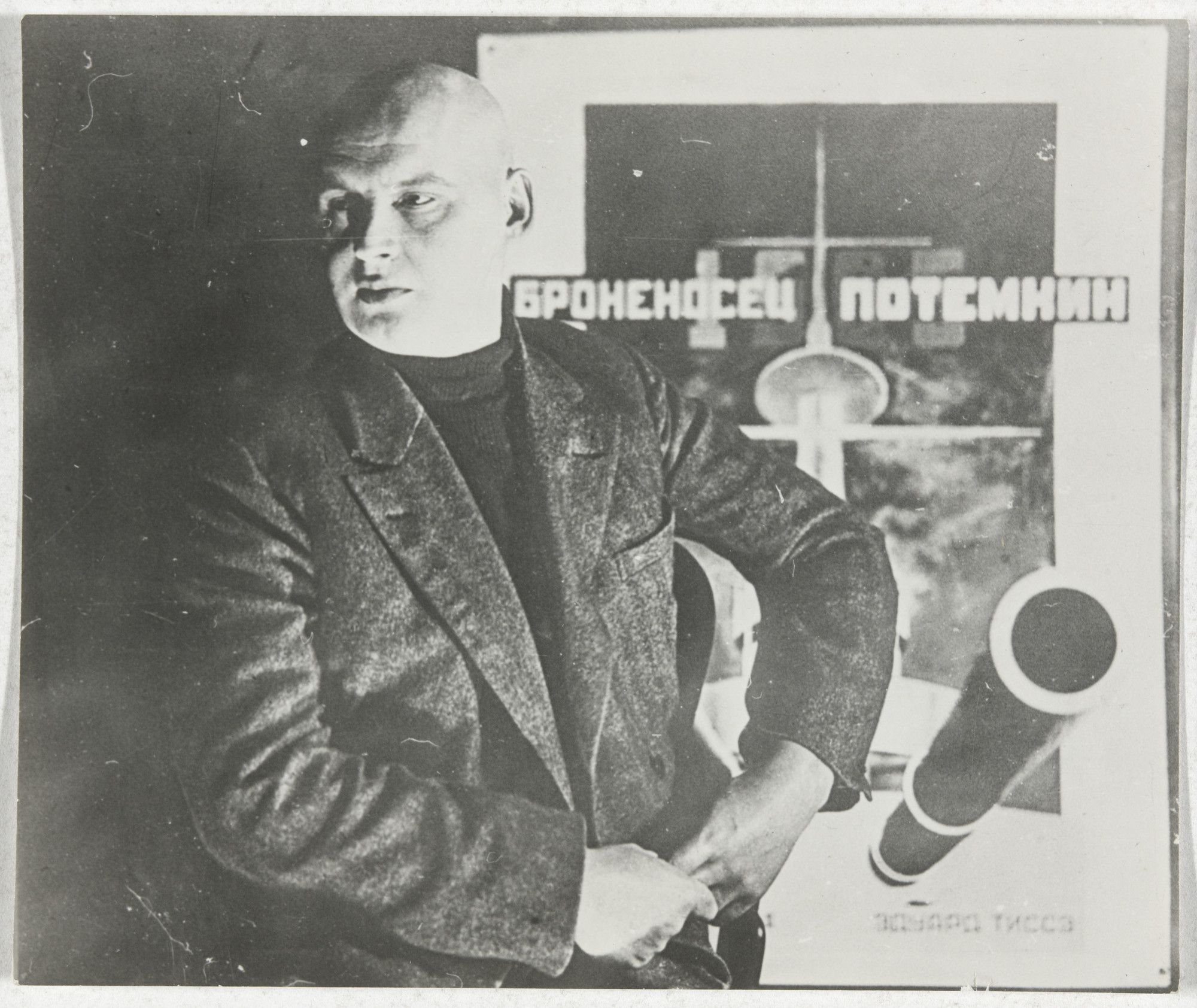 Aleksandr Rodchenko. Untitled (Self-portrait with poster for Battleship Potemkin). c. 1925