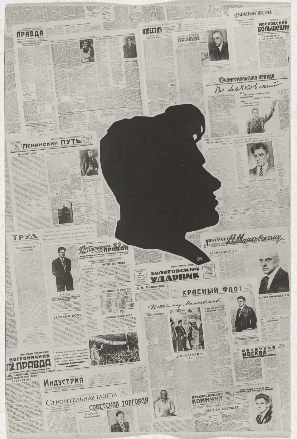 Aleksandr Rodchenko, Varvara Stepanova. Page layout for Mayakovsky Memorial issue of USSR in Construction, no. 7. 1940