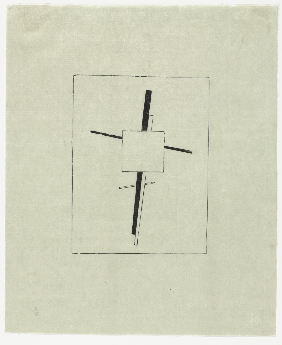 Kazimir Malevich. Untitled (Suprematist Cross). 1920, printed 1973
