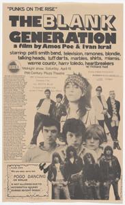 Flyer for the Philadelphia Screening of the Documentary Film