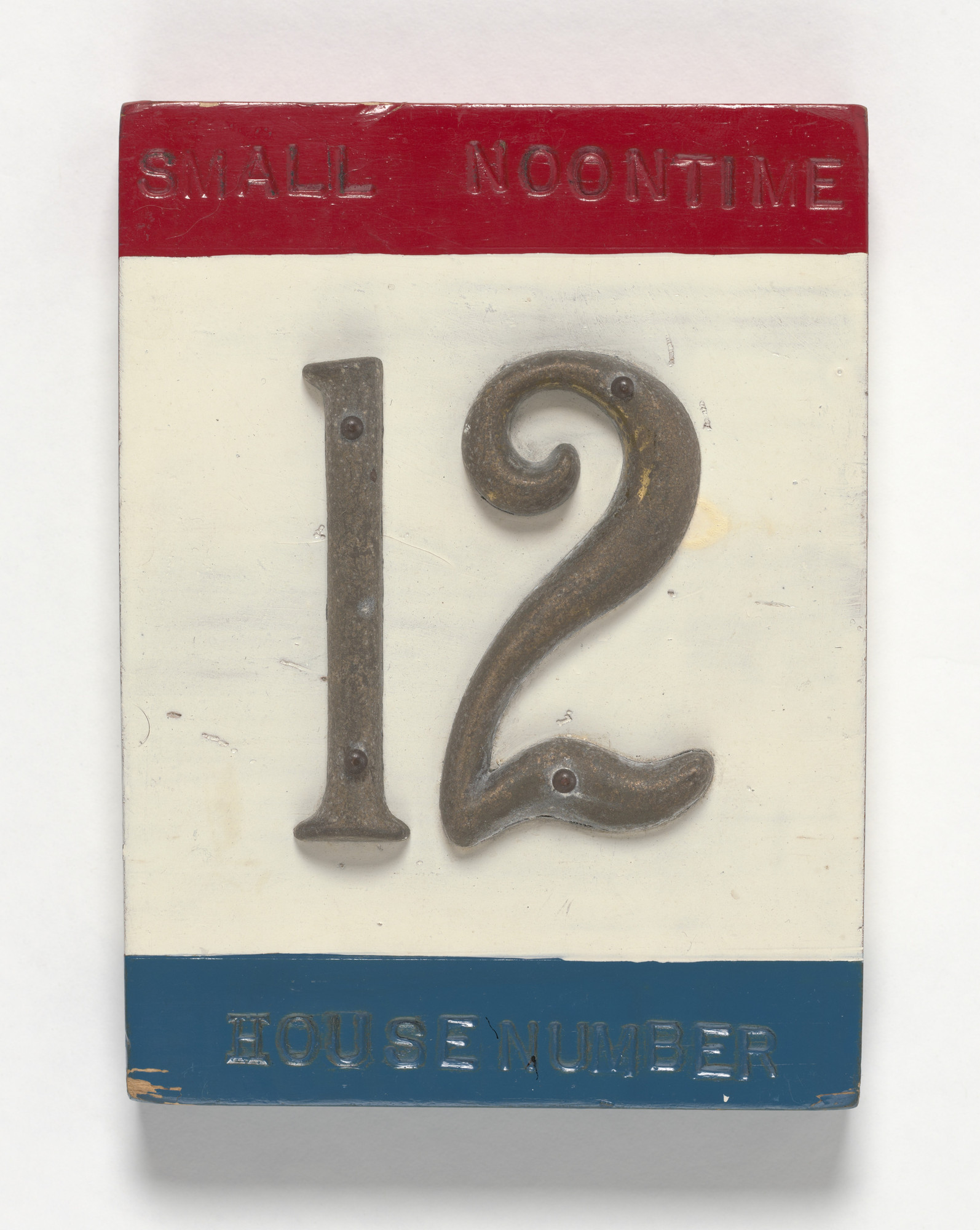 George Brecht. Exhibit Seven (Clock) or Small Noontime House Number Clock (For Claes). 1961, realized c. 1961