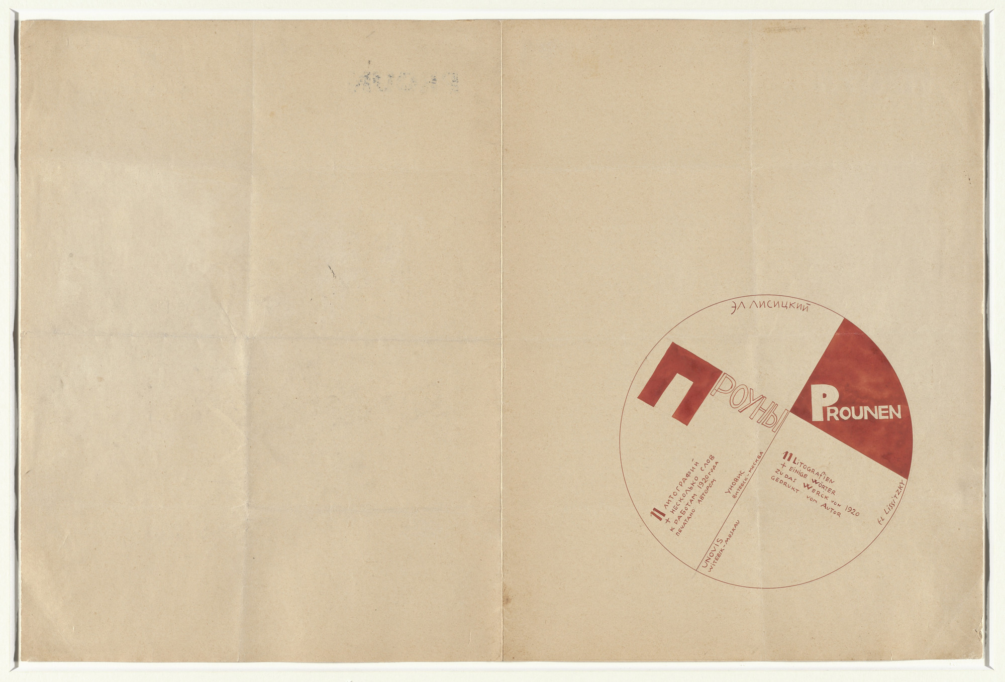 El Lissitzky. Manifesto and colophon from Proun. 1920