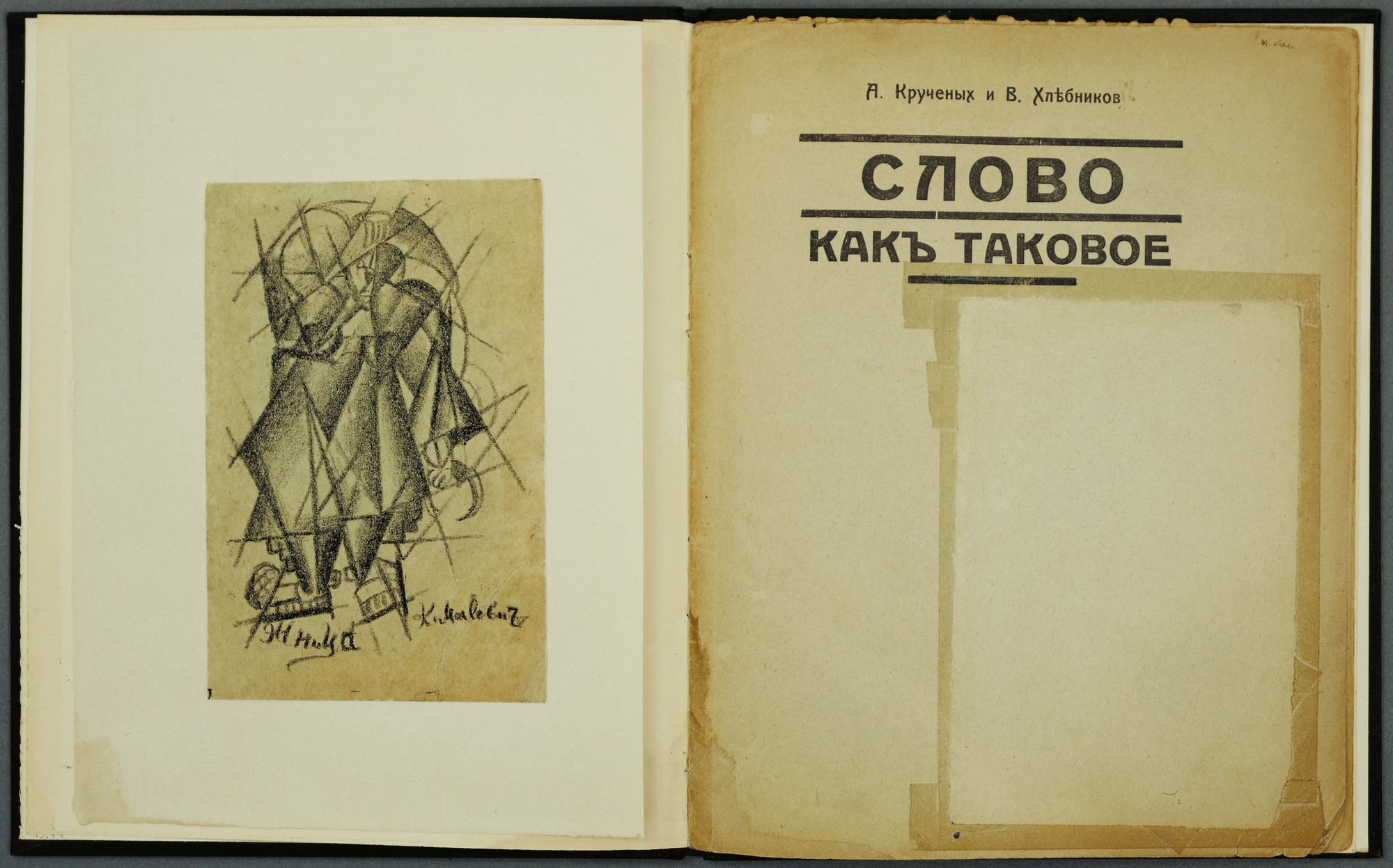 Kazimir Malevich. Woman Reaper (front cover) from Slovo Kak Takavoe (The Word as Such). 1913