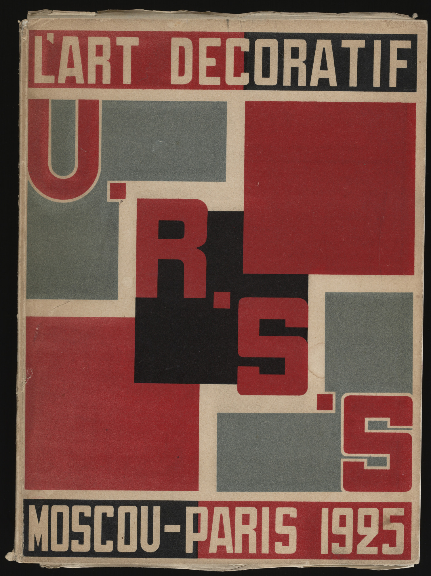 Aleksandr Rodchenko. L'Art décoratif et industriel de l'U.R.S.S. (Decorative and Industrial Art of the U.S.S.R.). 1925