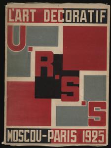 L'Art décoratif et industriel de l'U.R.S.S. (Decorative and Industrial Art of the U.S.S.R.)