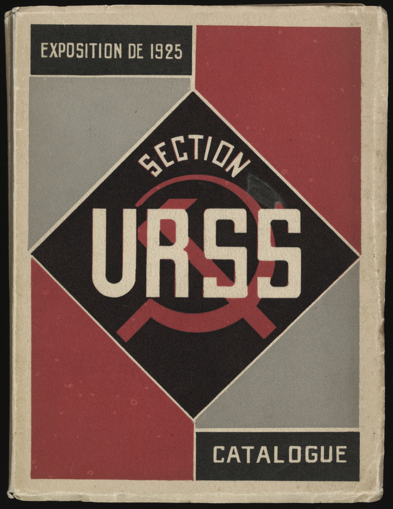 Aleksandr Rodchenko. Section URSS: Exposition de 1925 (USSR Section: Catalogue of the 1925 Exhibition). 1925