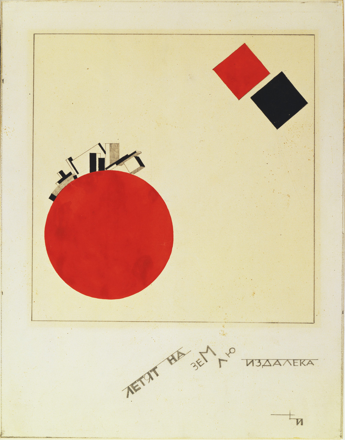 El Lissitzky. Study for the book About Two Squares: A Suprematist Tale of Two Squares in Six Constructions (Pro dva kvadrata. Suprematicheskii skaz v 6-ti postroikakh). 1920