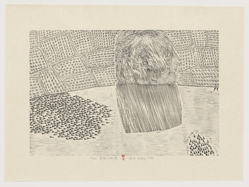 Xu Bing. Haystack from Series of Repetitions. 1988