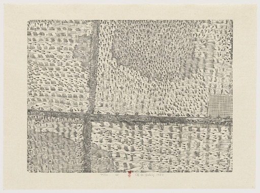 Xu Bing. Field from Series of Repetitions. 1987