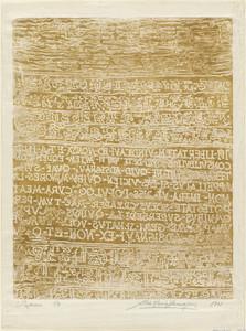 Papyrus (Papirus)