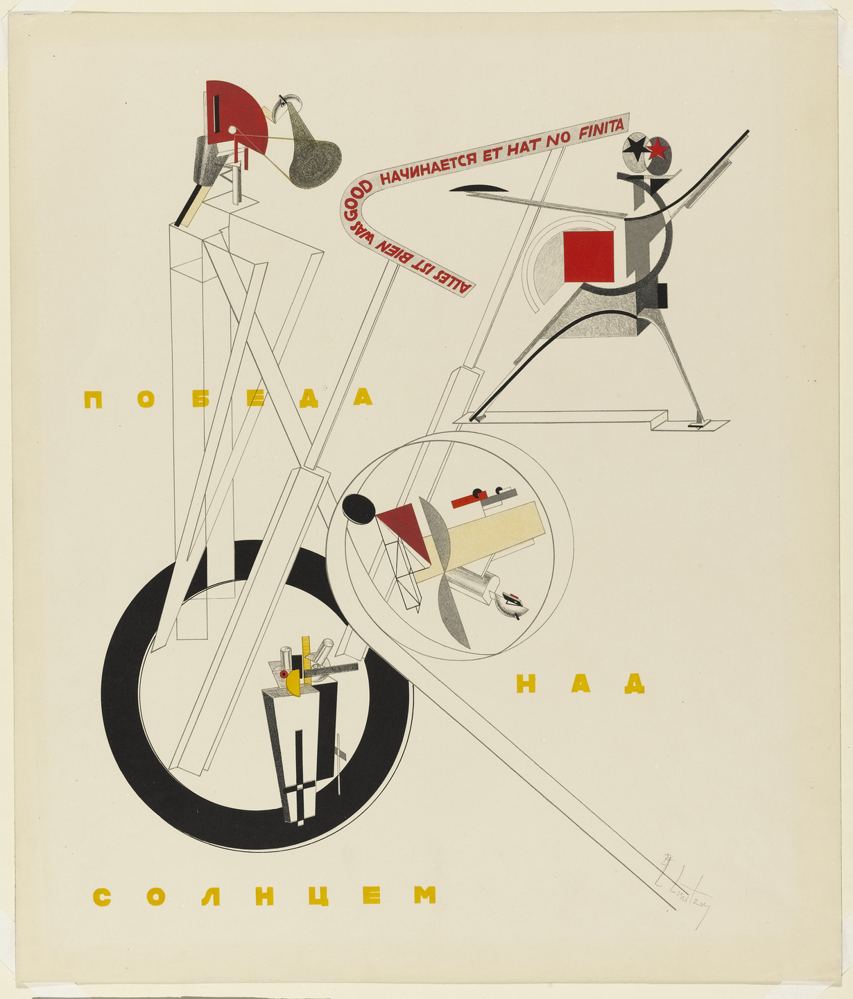 El Lissitzky. Part of the Mechanical Setting (Teil der Schaumachinerie) from Figurines: The Three-Dimensional Design of the Electro-Mechanical Show Victory over the Sun (Figurinen, die plastische Gestaltung der elektro-mechanischen Schau Sieg über die Sonne). 1920–21, published 1923