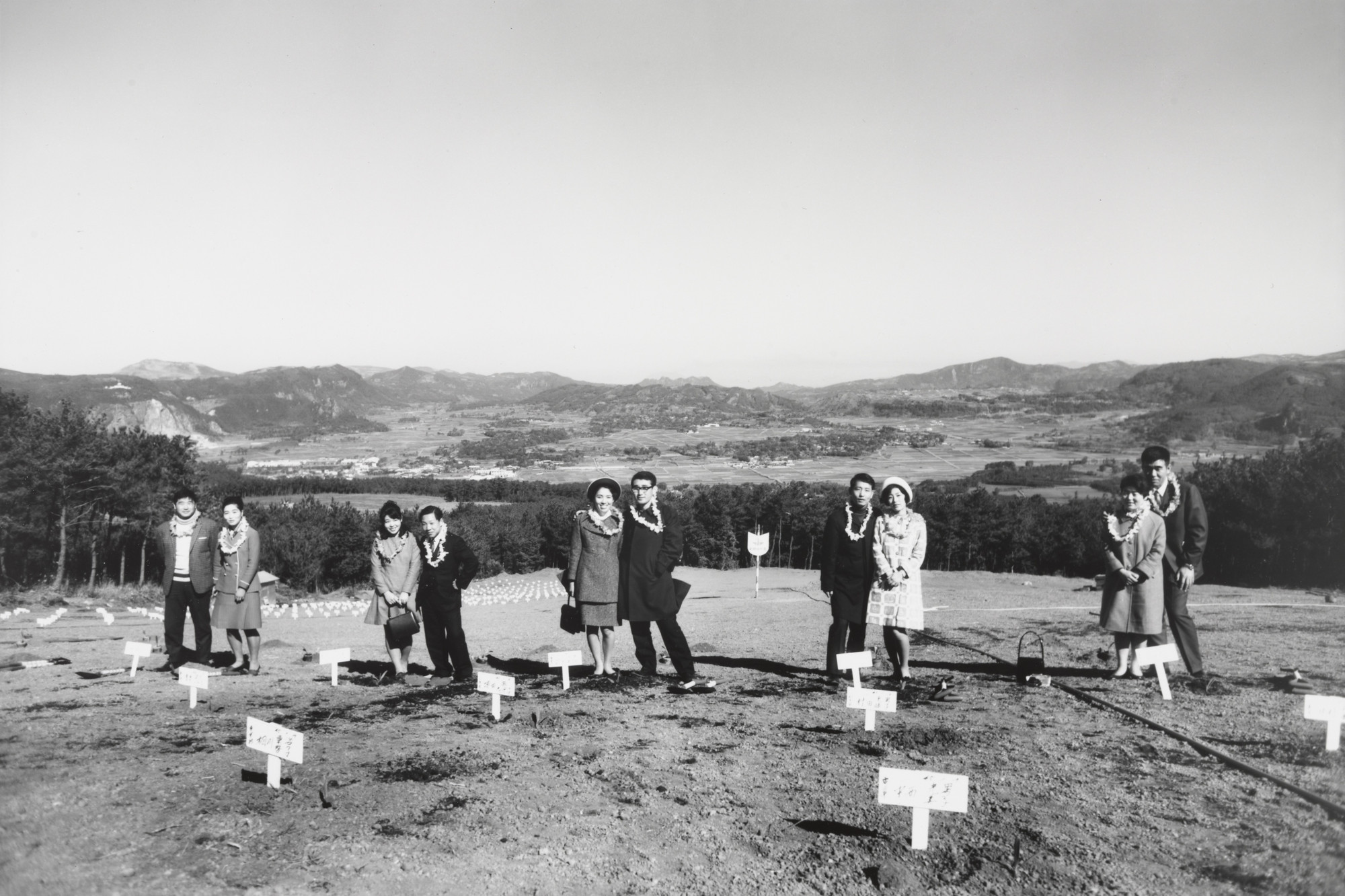 Ryoji Akiyama. Newlyweds After Planting Memorial Trees on the Slope of a Mountain, Kagoshima. 1970
