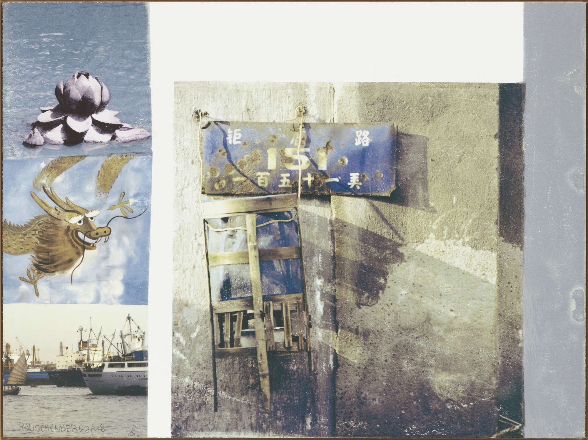 Robert Rauschenberg. Lotus IV from The Lotus Series. 2008