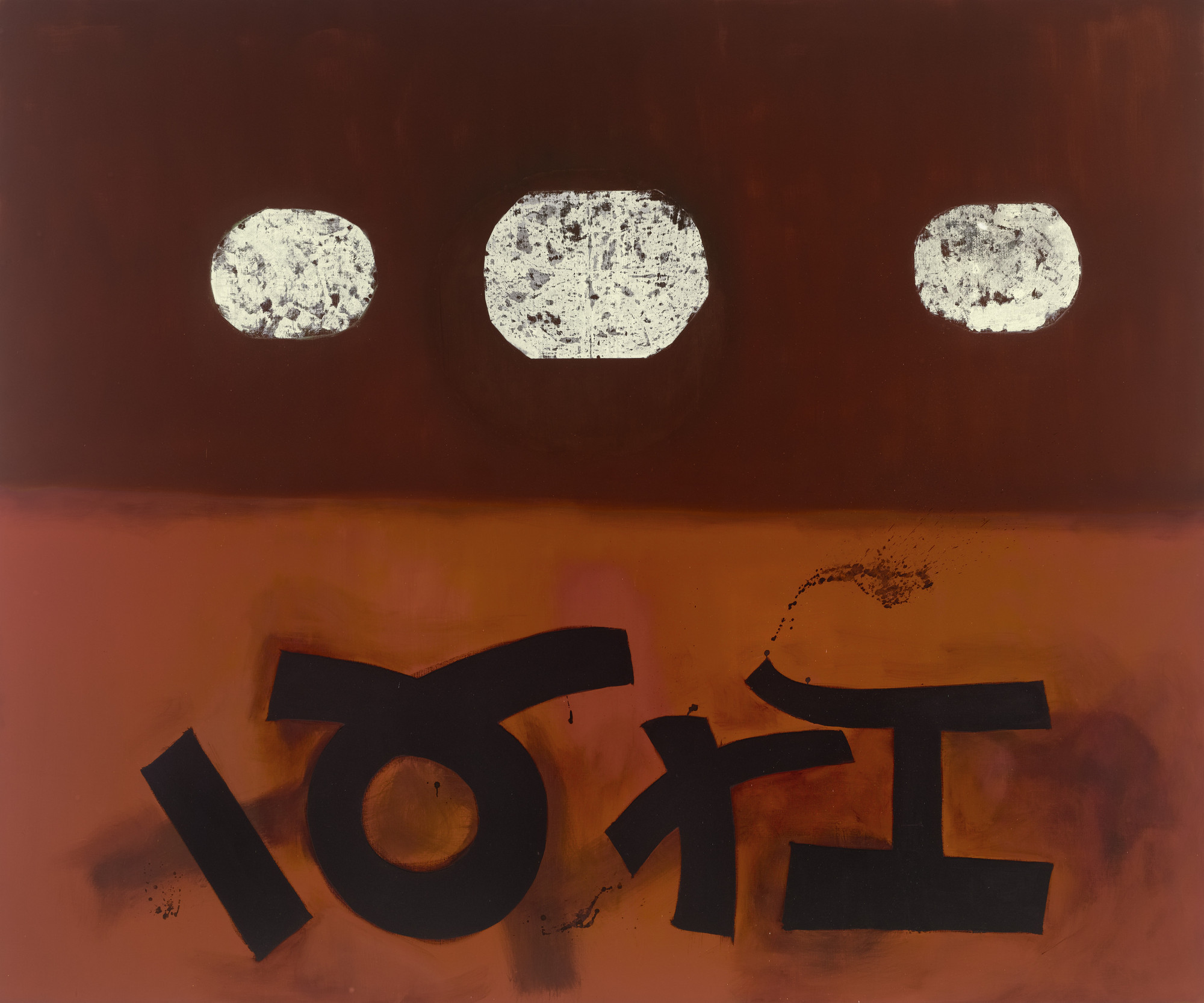 Adolph Gottlieb. Above and Below, I. 1964-65