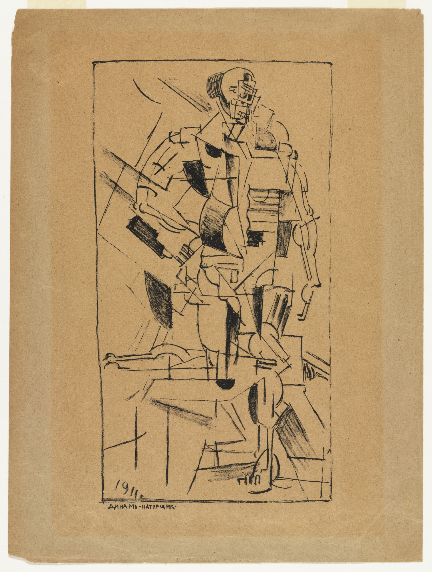 Kazimir Malevich. Dynamic Figure from On New Systems in Art (O Novykh Sistemakh V Iskusstve). 1911