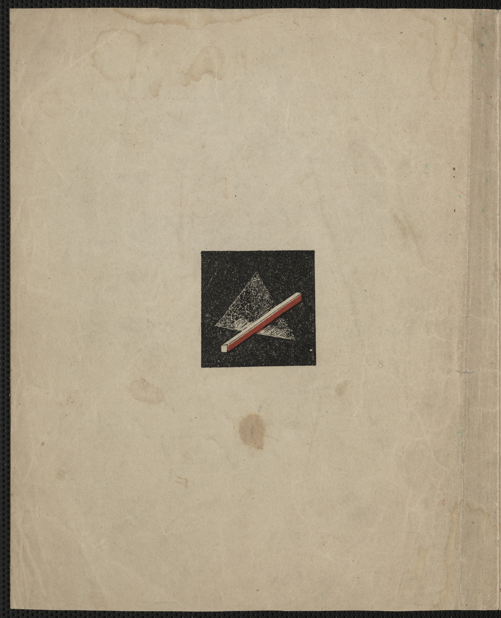 El Lissitzky. Cover from Komitet po bor'be s bezrabotitsei (Committee to Combat Unemployment). 1919