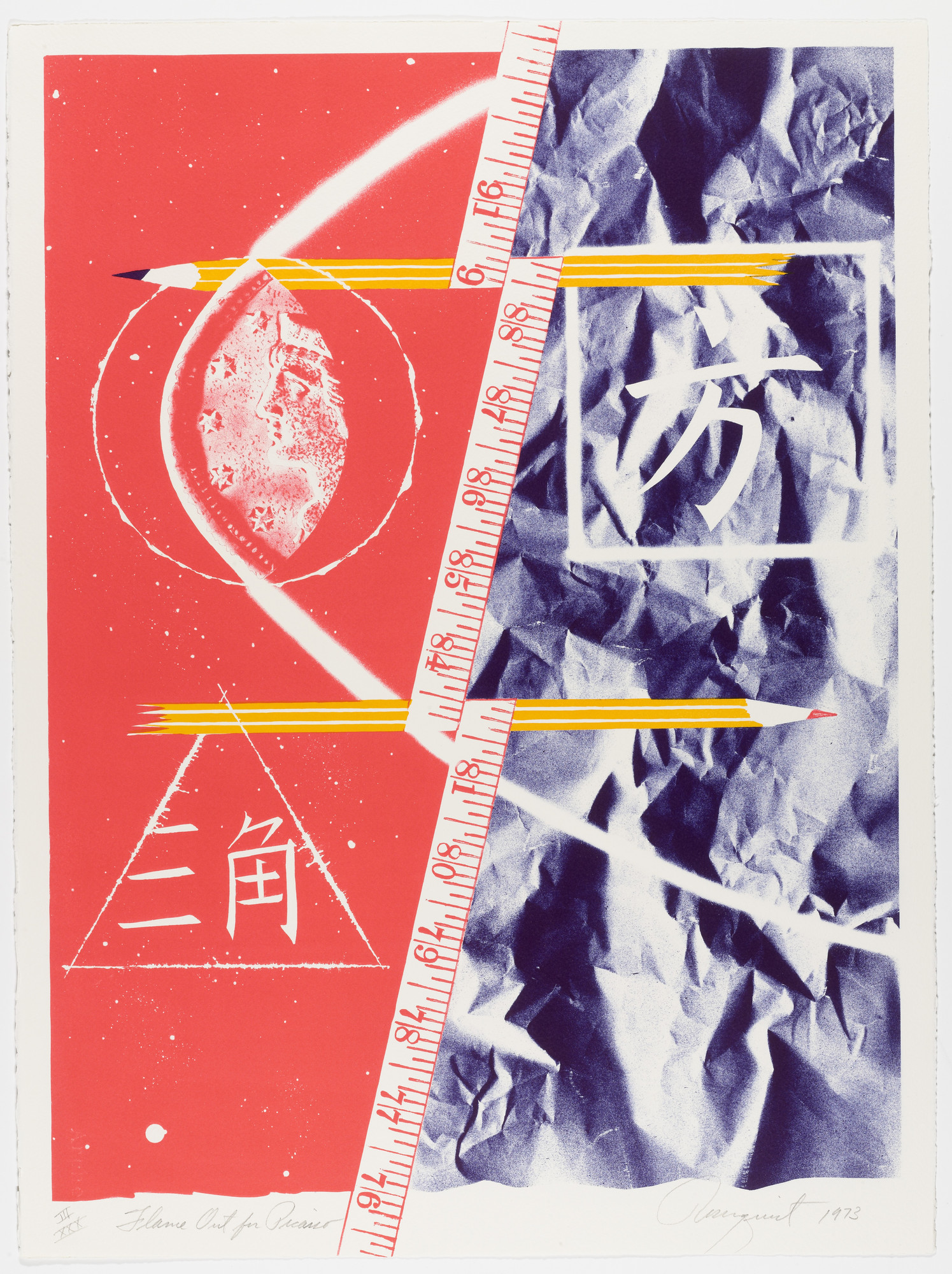 James Rosenquist. Flame Out For Picasso from Homage to Picasso (Hommage à Picasso). 1973, published 1975