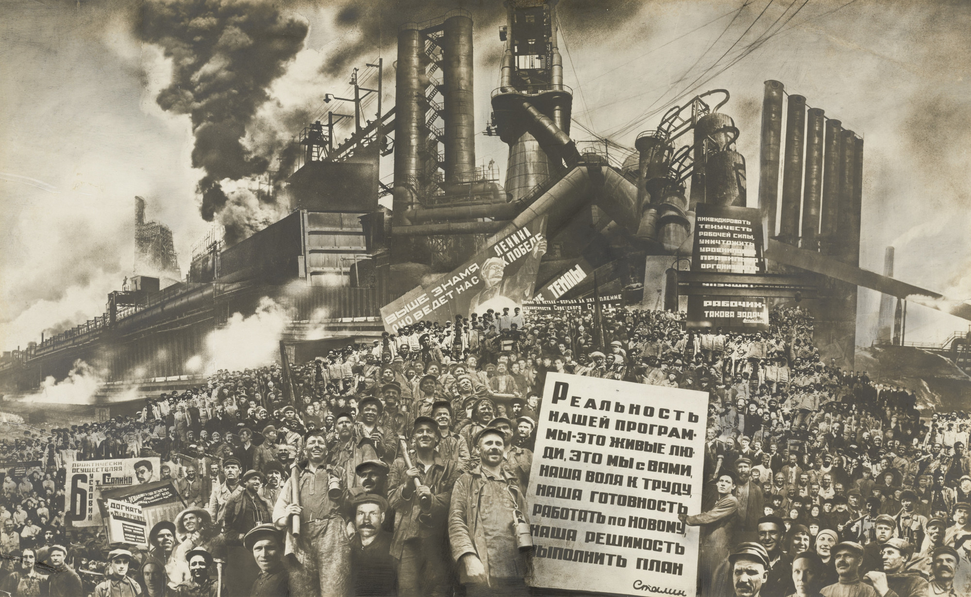 Mikhail Razulevich. The Reality of Our Plan is Active People. 1933