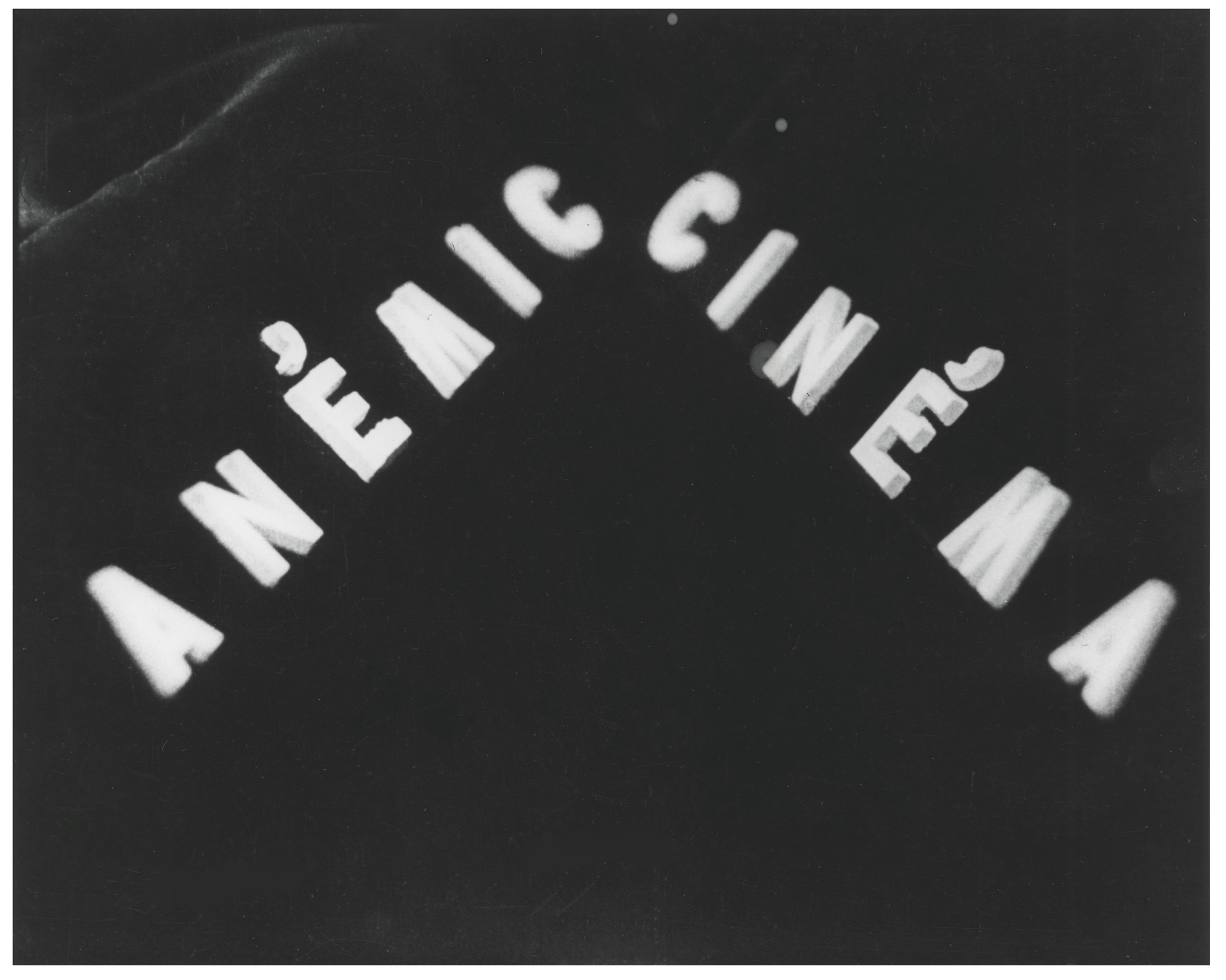 Marcel Duchamp. Anemic Cinema. 1926