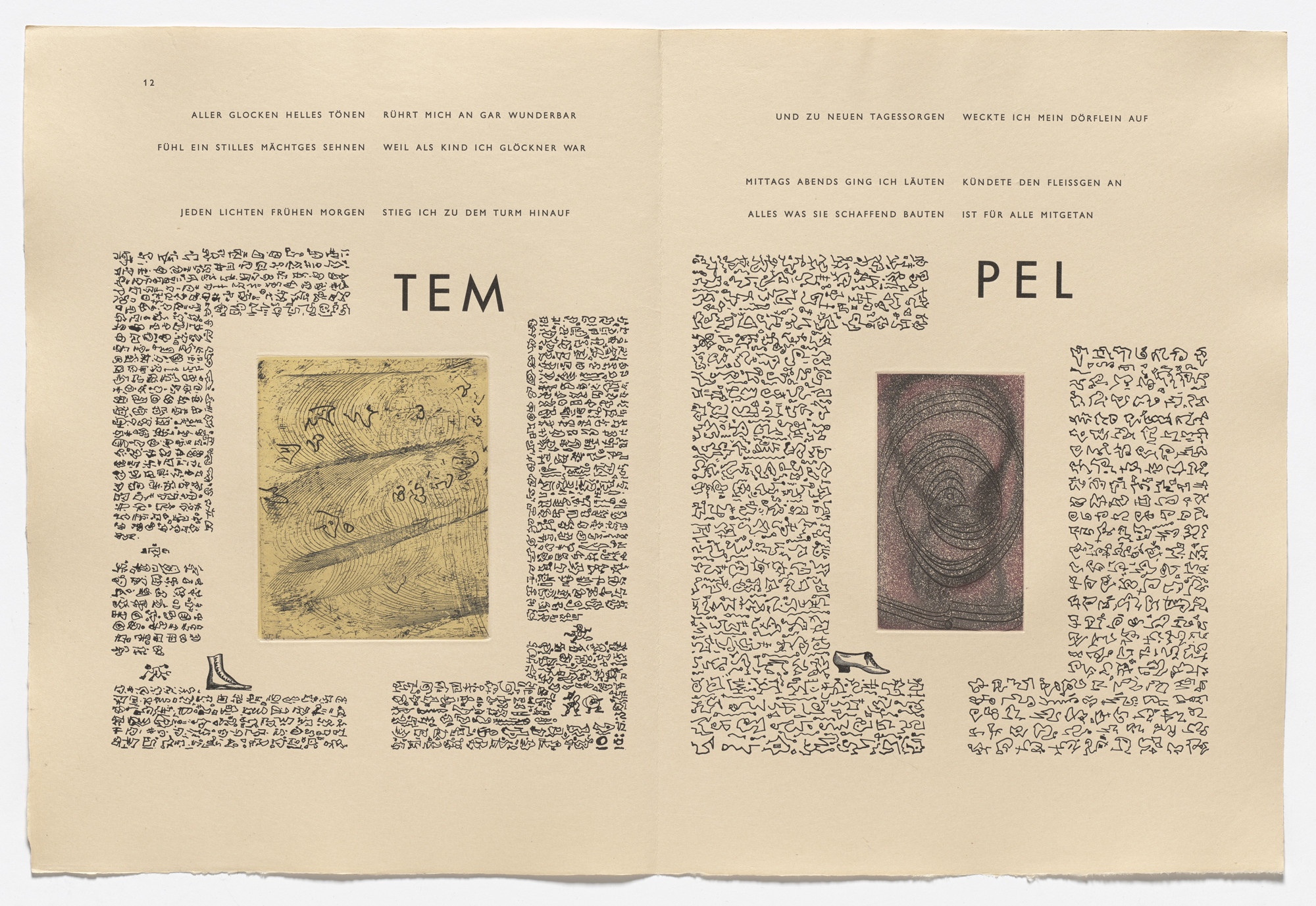 Max Ernst. In-text plates (page 12) from 65 Maximiliana ou l'exercice illégal de l'astronomie. 1964