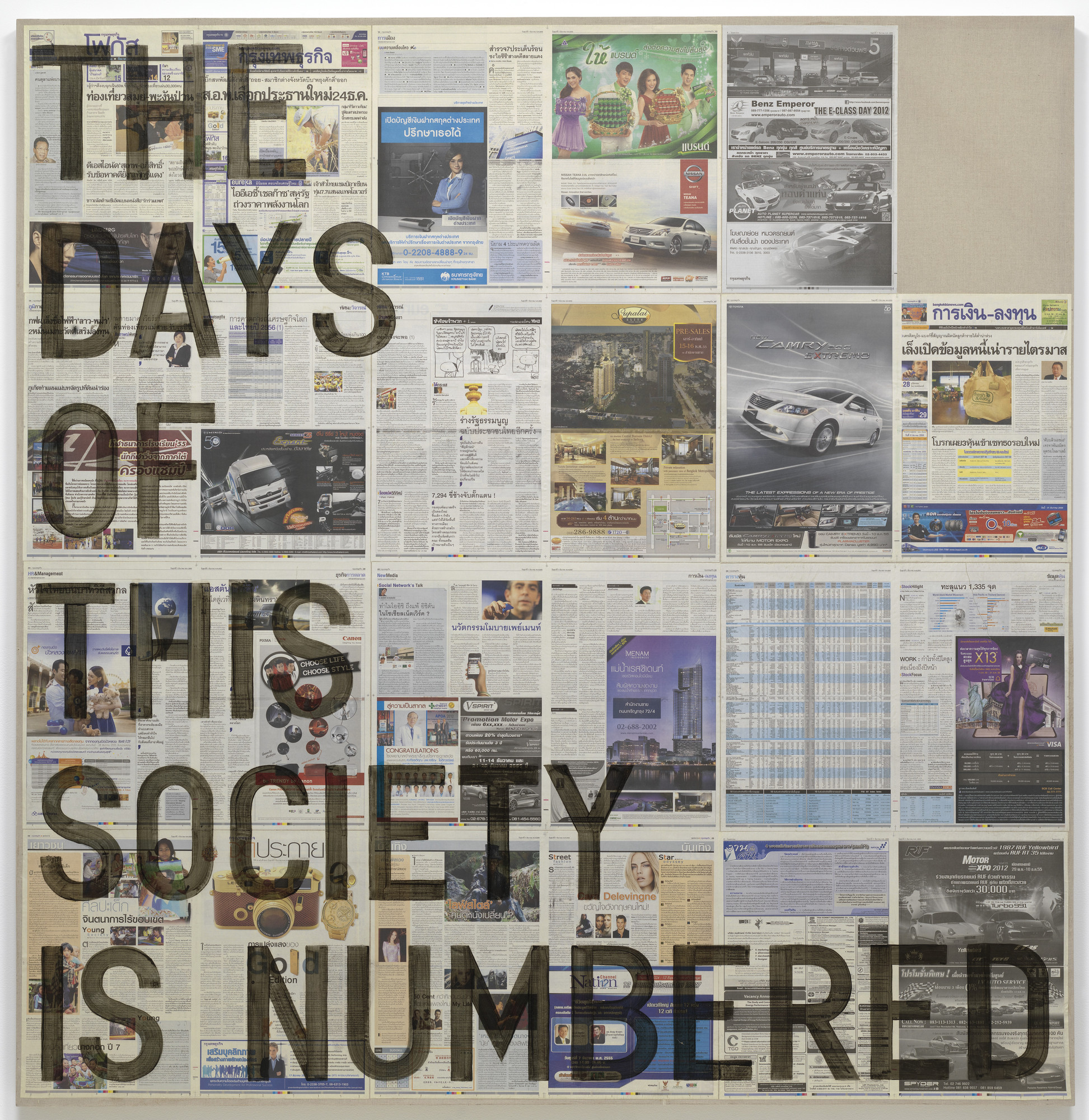 Rirkrit Tiravanija. untitled (the days of this society is numbered / December 7, 2012). 2014