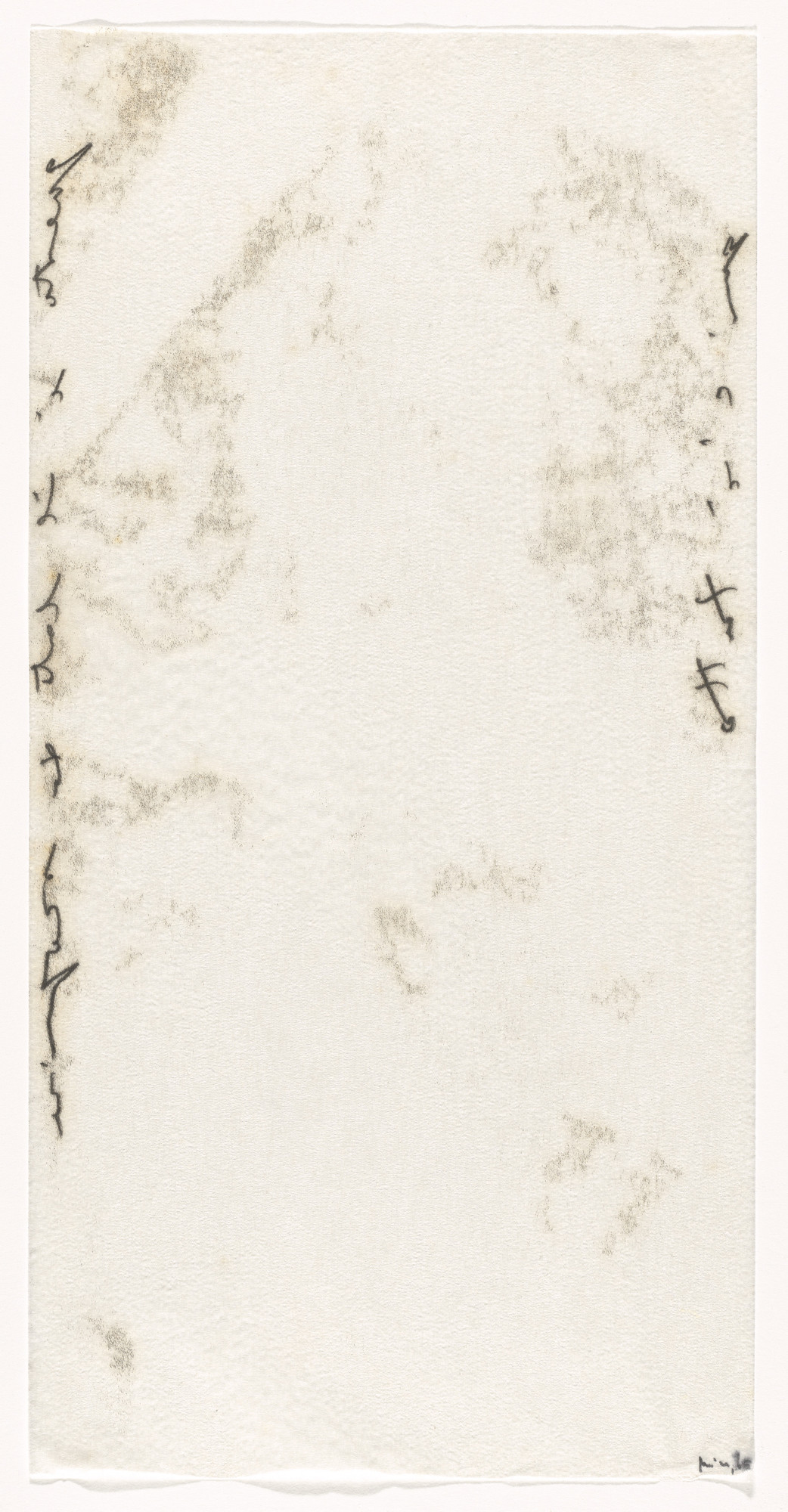 Mira Schendel. Untitled. 1965