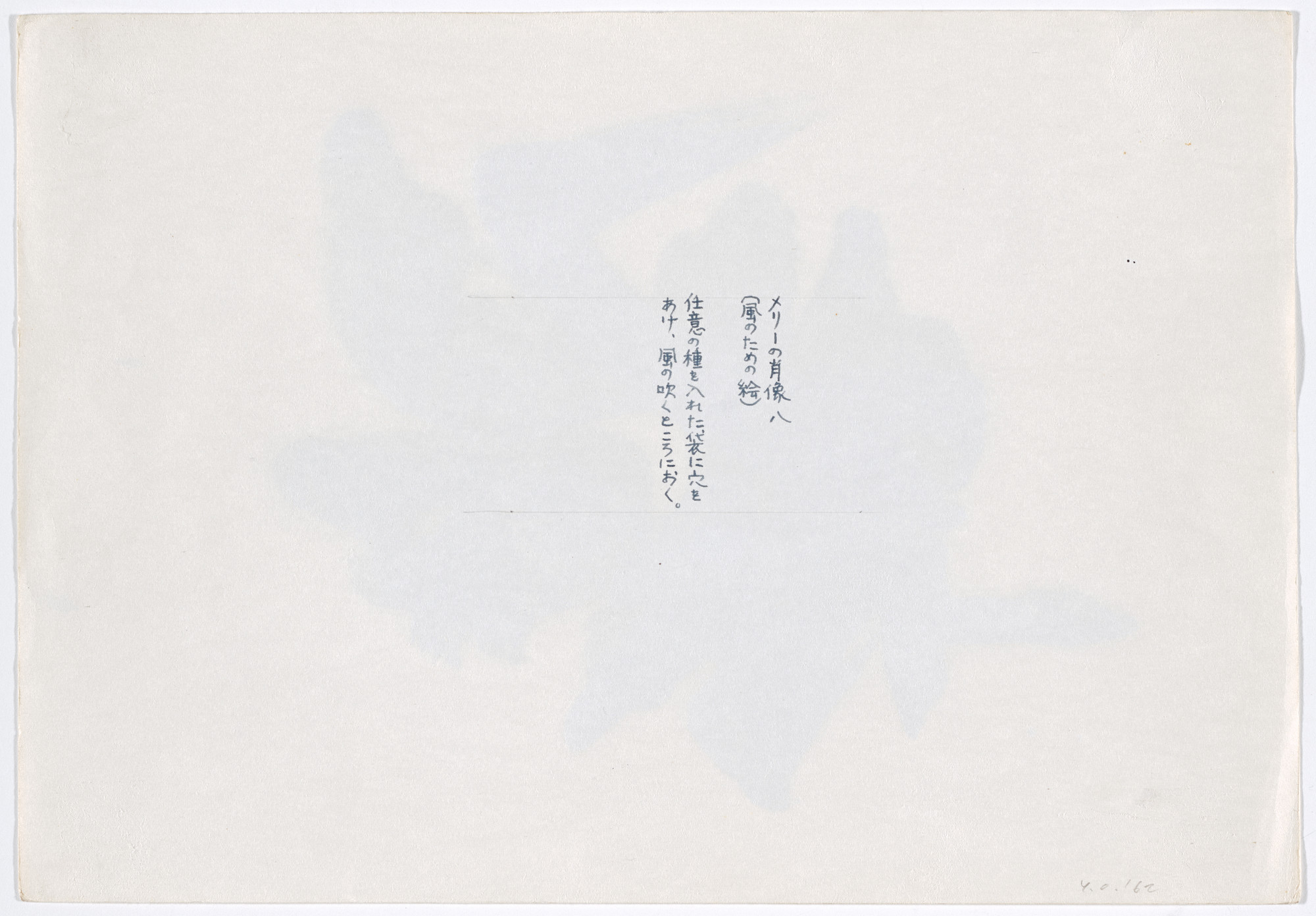 Yoko Ono. Painting for the Wind. 1961