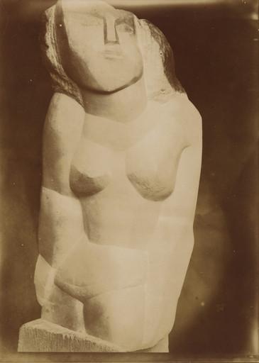 Constantin Brancusi   MoMA