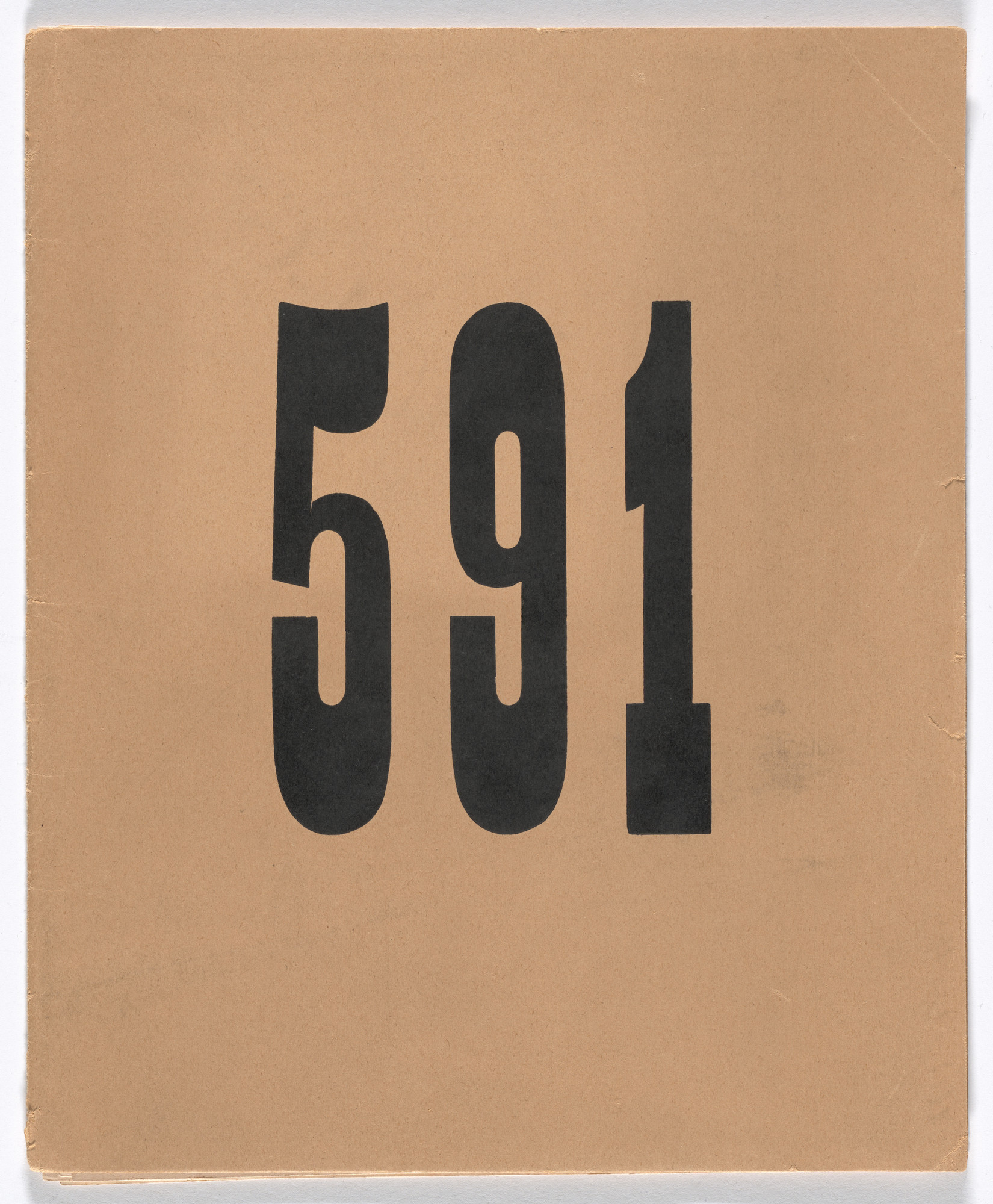 Francis Picabia. 591. 1952