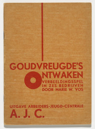 Fré Cohen. Goudvreugde's Awakening (Goudvreugde's Ontwaken) by Marie W. Vos. first published 1924 (this edition c.1930)