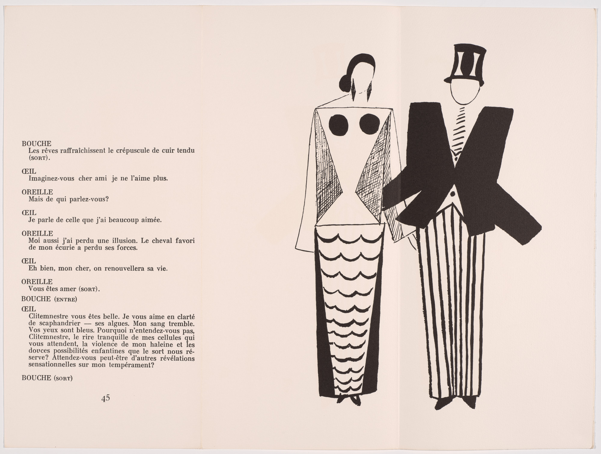 Sonia Delaunay-Terk. Double page plate (pages 46 and 47) from Le Coeur à Gaz (The Gas Heart). 1923, published 1977