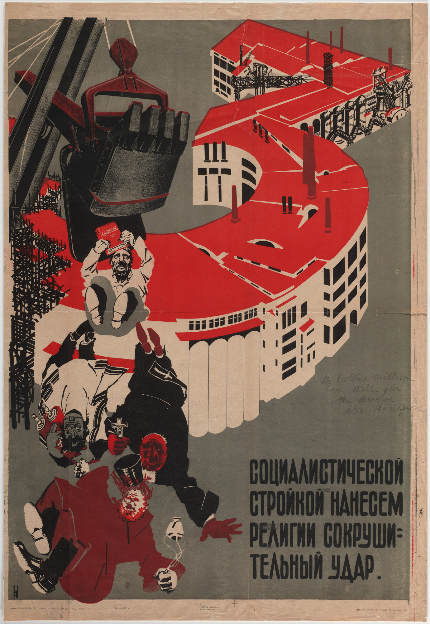 Unknown Artist. By Building Socialism We Shall Give the Decisive Blow to Religion. 1931