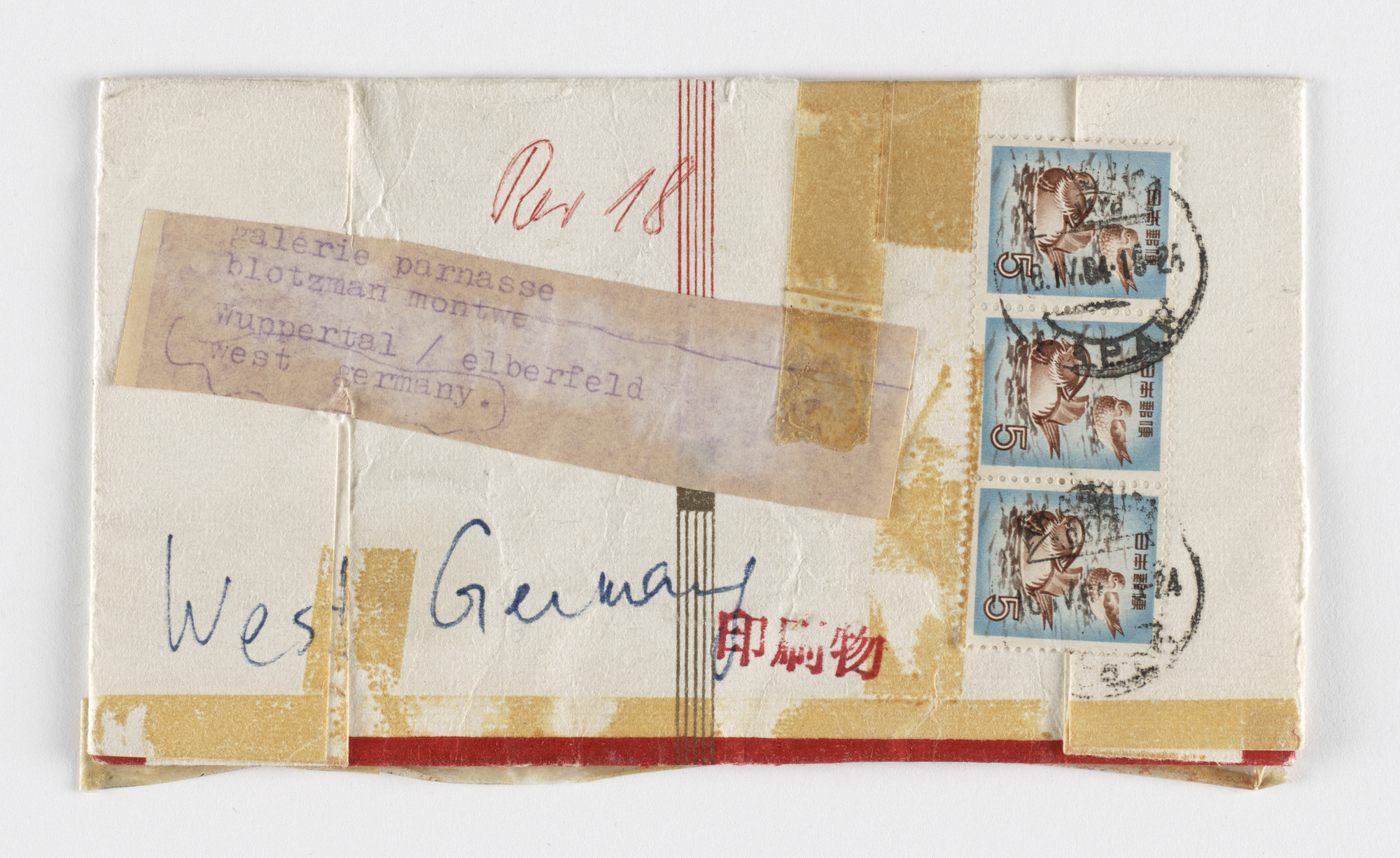 Nam June Paik. The Monthly Review of the University for Avant-garde Hinduism mailing (1 Cent Coin in Envelope). 1964