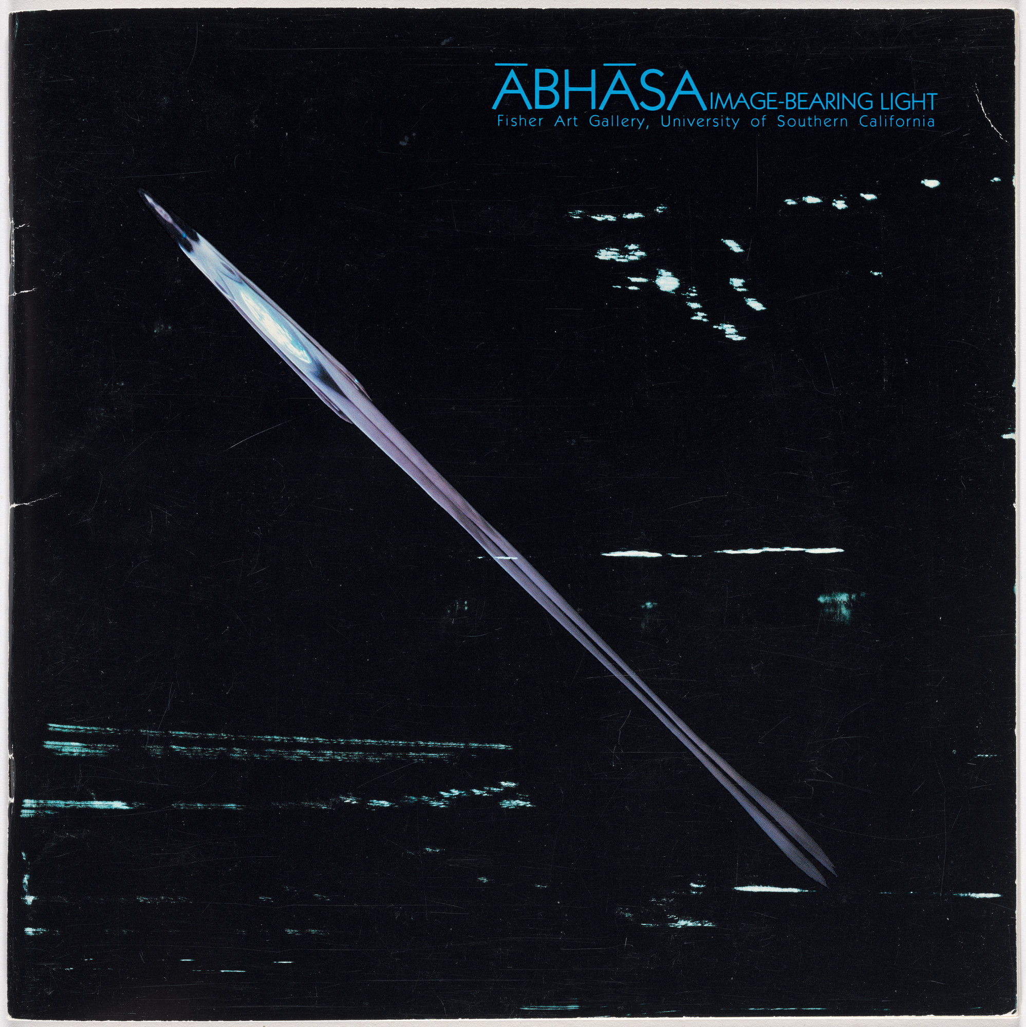 Various Artists, Lita Albuquerque, Robert Kramer, Harold Budd. Music from Abhasa, image-bearing light. 1983