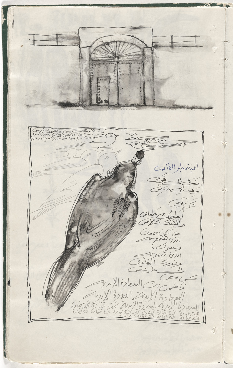Ibrahim El-Salahi. The Song of the Tyrant's Bird from Prison Notebook. 1976