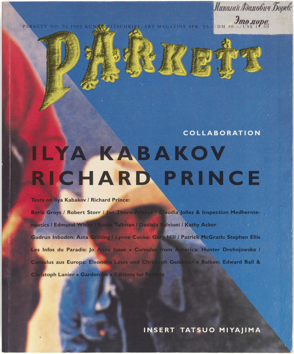 Ilya Kabakov, Richard Prince, Tatsuo Miyajima, Sam Samore, Various Artists. Parkett no. 34. 1992