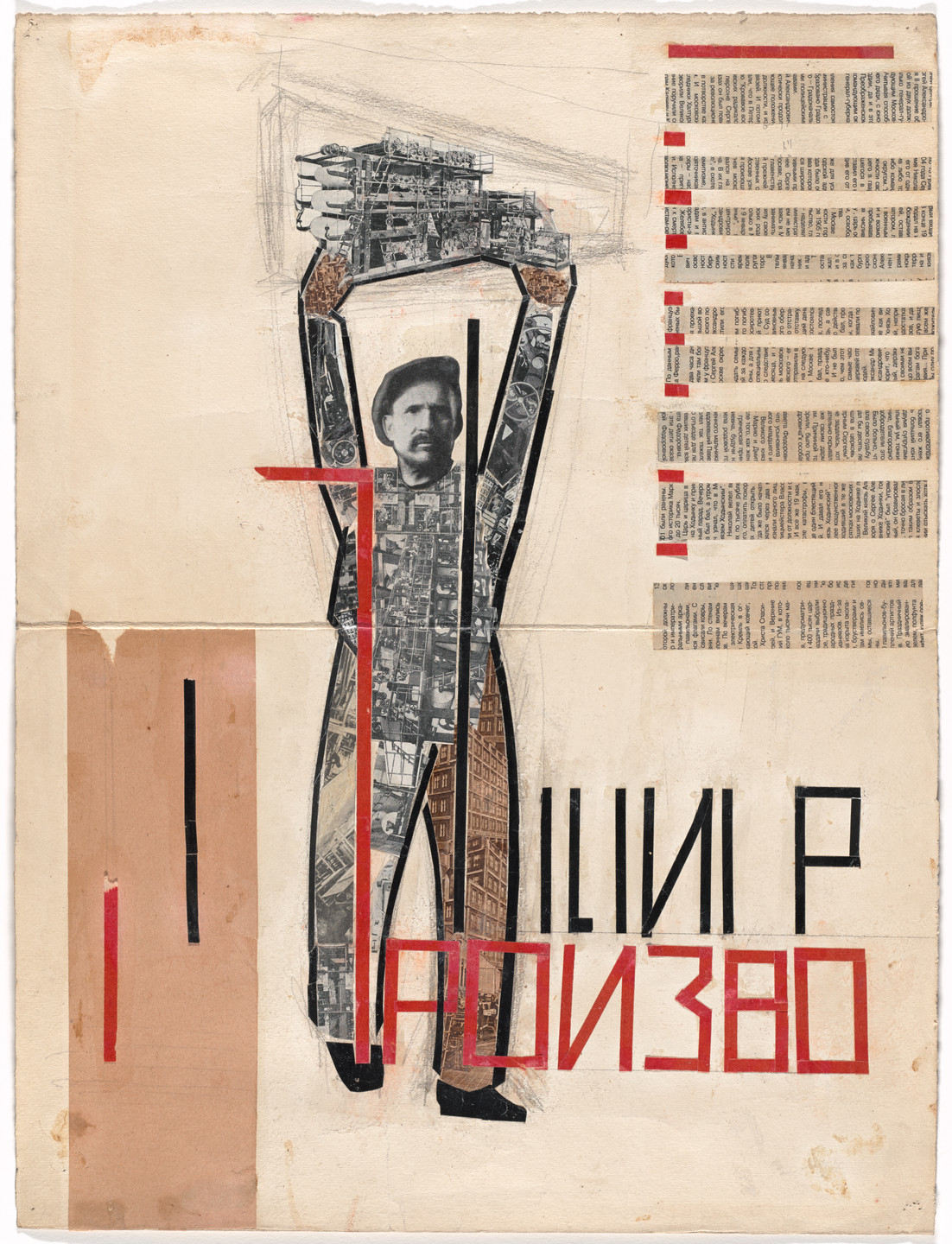 Vasili Elkin. Design related to poster for the magazine Poligraficheskoe proizvodstvo (Polygraphic Production). c. 1928
