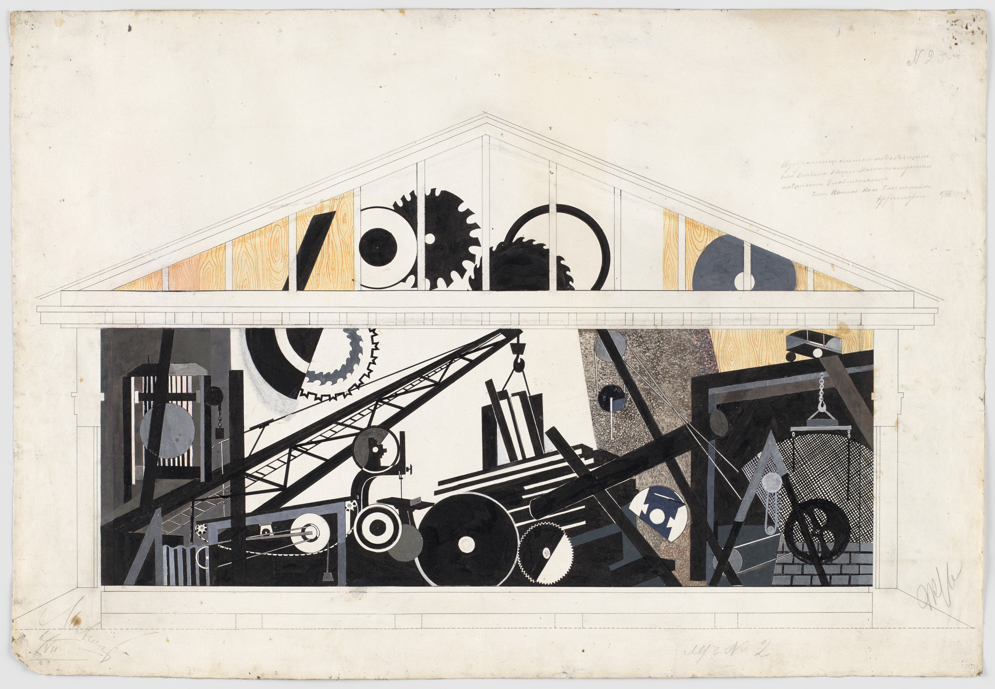 Alexandra Exter. Study for Mechanical Engineering Pavilion mural at the All-Russian Exhibition for Agriculture and Home Industries (Vserossiiskaia sel'skokhoziaistvennaia i kustarno-promyshlennaia vystavka), Central Park of Culture and Leisure (now Gorky Park), Moscow. c. 1923