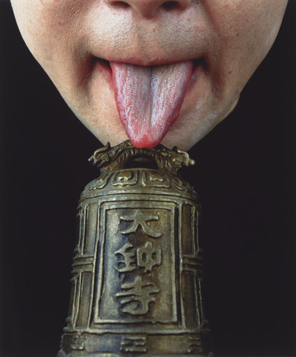 Cang Xin. Untitled from Communication Series 2. 1999